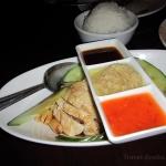 Banana Leaf Restaurant Hianese Chicken